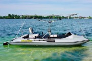 Light catamarans SMART FISHER 500